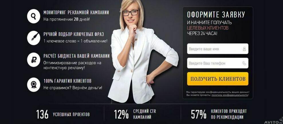 примеры продающих картинок